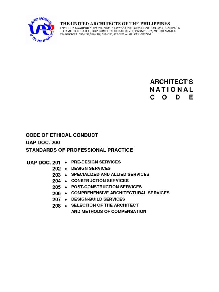 UAP Docs 200 208