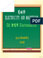 Ch2 Electrostatics