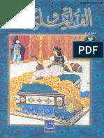 ألف ليلة و ليلة .. قصص عربية.pdf