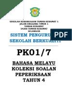 Kulit Luar Folio Panitia Bm 2017