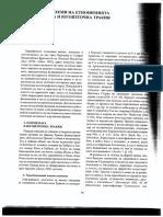 Delev SEThracia.pdf