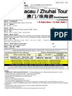 珠三角-2017-4D3N-MFMZH-A