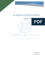 Plumbing Design Cource