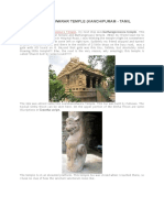 Mathankeeshwarar Temple