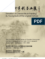 Young Buds of the Lingnan School of Painting