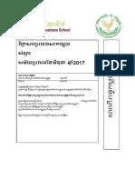 Mock Exam Qs Kh June2017