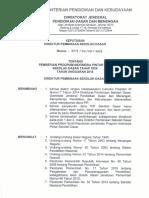 SK PIP 2016 Tahap XXIII Prov. Jawa Barat.pdf