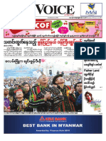 The Voice Daily Vol.4 No.271