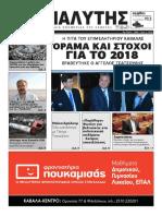 Analitis 15 1 2018
