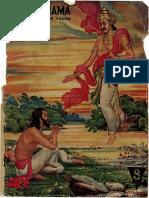 Chandamama-1957-1