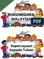 rukunegara-170809083934.pptx