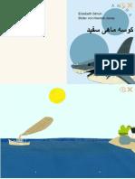 Hai Persisch