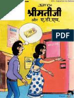 Chacha-Chaudhary-Ka-Insaaf pdf