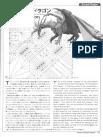 [Satoshi Kamiya] Ancient Dragon.pdf