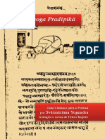 Hathayoga Pradipika