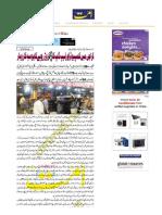 Computer Market in Pakistan