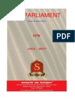 Epw July 2017