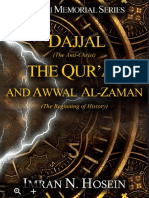 Daj Jal Quran Beginning of History