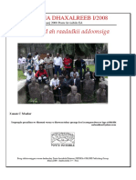 dhaxalreeb_1-2008