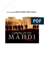 Cover Mahdi