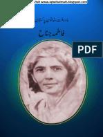 Mohtarma Fatima Jinnah.pdf