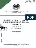 file_567