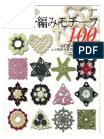 100 motivos de ganchillo.pdf