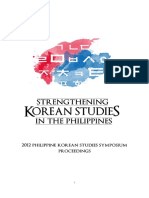 2012 Pkss Proceedings