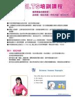 speaking 50p  questions.pdf