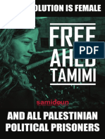 Free Ahed poster