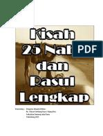 Cover Kisan 25 Nabi
