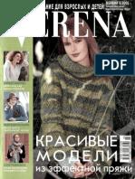 Verena 2005-03