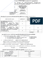Tamilnadu 11th Subjects Without Practicals Blueprint and Question Pattern 2018