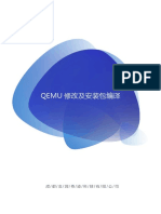 QEMU修改及安装包编译