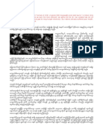 ျမန္မာ့လွ်ပ္စစ္နွင့္ ေက်ာက္မီးေသြး ျပႆနာ-- Myanamr Electrical & Coal Ploblam