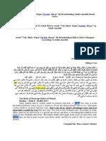 Take Off Veil, Hijab, Niqab, Purdah, Burqa By Breastfeeding Adults Ahadith Based Fatwa (Urdu/English/Arabic)
