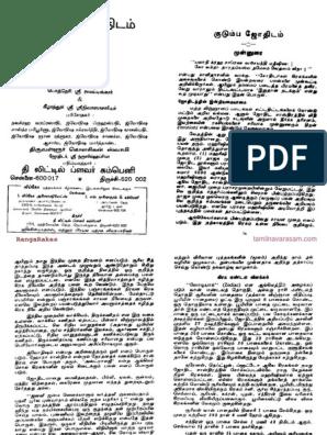 Kudumba-jothidam (1) pdf