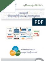Teach Yourself Web.2.0-Khmer (www.cambosastra.org)