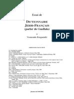 Dictionnaire Brugnatelli Djerba Berbère