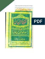 Taqwiyat Ul-Iman – Shaykh Dehalvi Stating What Does Prophet Know of Ghayb.