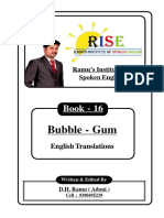 16. Bubble Gum English