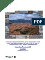 IPEII_Volumen_12_031217(evFinanciera)