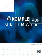 Komplete 10 Ultimate Setup Guide Japanese