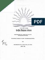 ADM(2)-17-18 (1).pdf