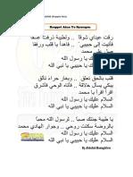 Lirik Sholawat Qomarun Sidnan Nabi