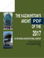 The Kazakhstan's architecture of the 2017 in the World architectural context / The Album of typical examples by Dr. Konstantin I.Samoilov. – Almaty, 2018.