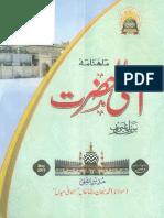 Mahnama Ala Hazrat may 2015.pdf