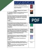 51- Transportation & Traffic Engineering E-Books List