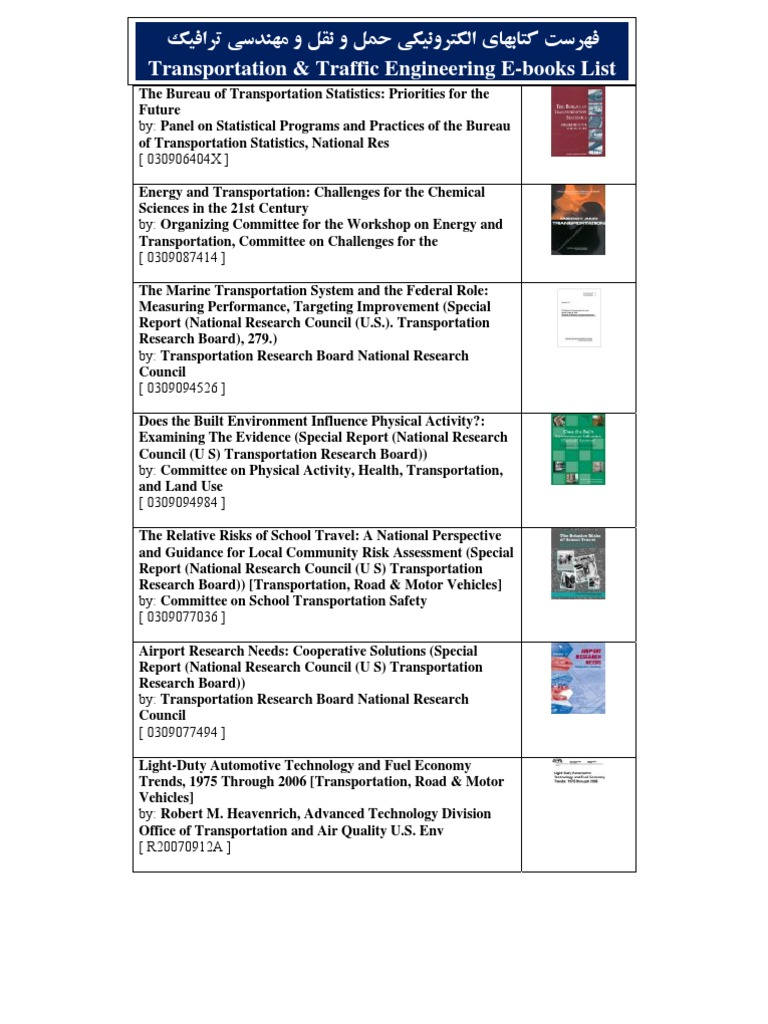 51 transportation traffic engineering e books list transport 51 transportation traffic engineering e books list transport economics transport fandeluxe Image collections