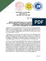 88&#43 ABMA&#43 ABFSU Joint Statement
